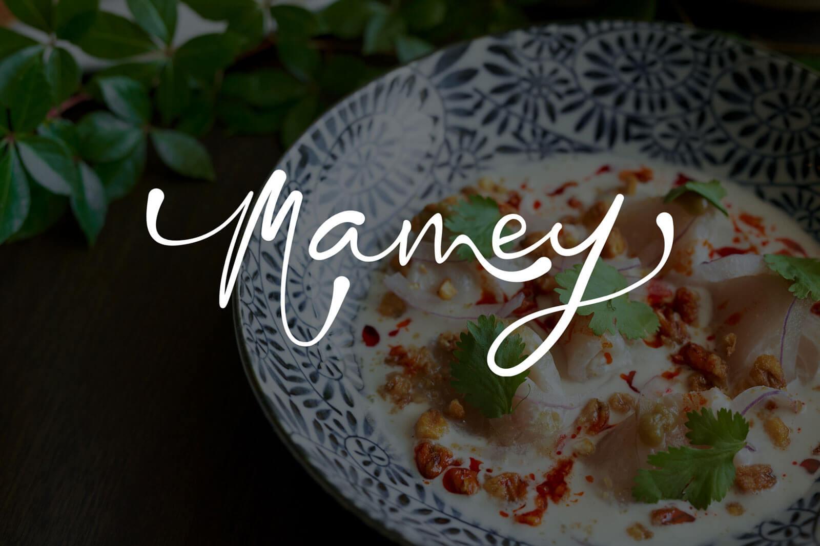 Miami Restaurant Mamey